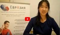 Преподаватель курсов корейского языка Юн Ми