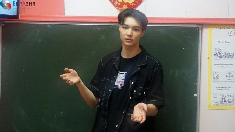 Занятия по корейскому языку с репетитором