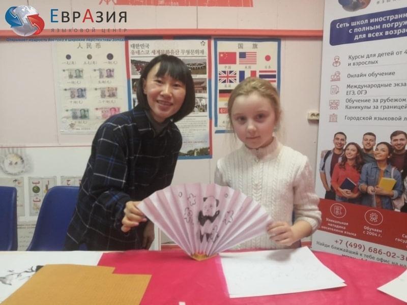 Курсы японского языка для детей