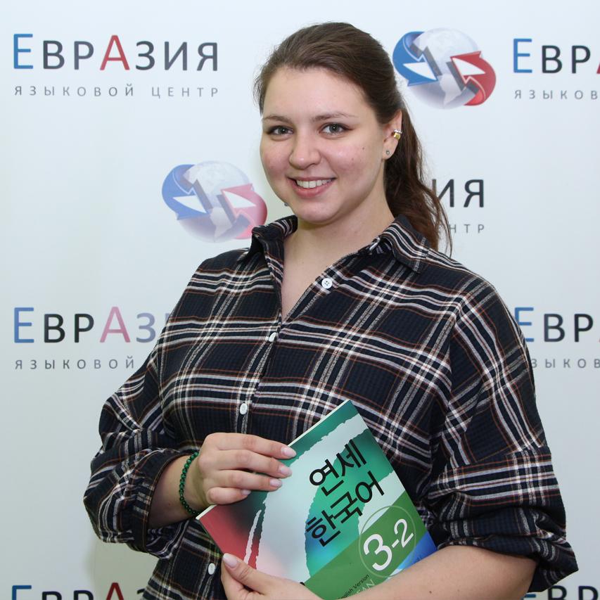 преподаватель корейского языка - Ольга
