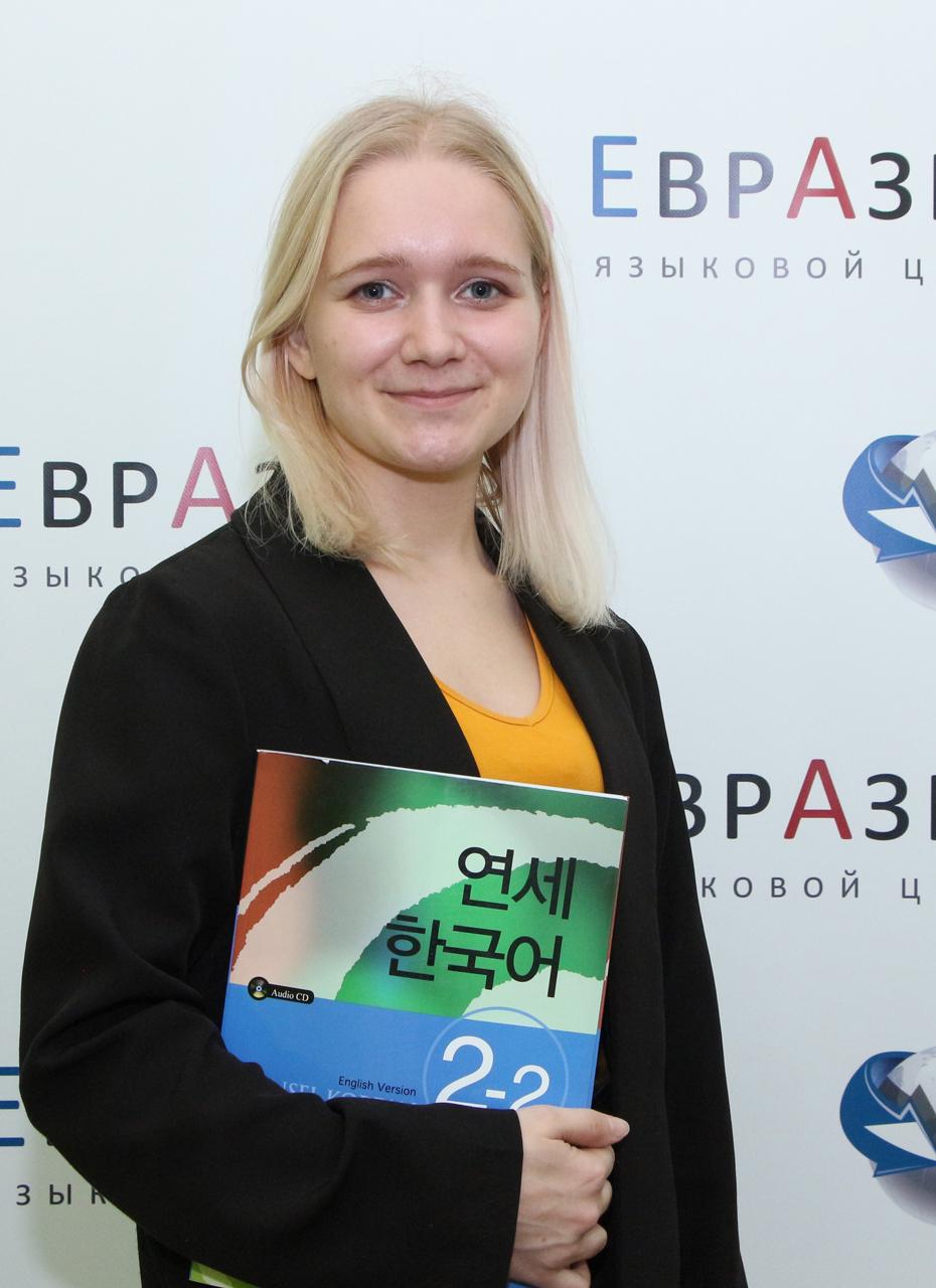 преподаватель корейского языка - Елена Сергеевна