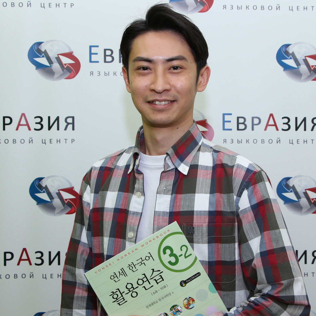 преподаватель корейского языка - Тэву