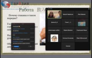Онлайн-курсы японского языка