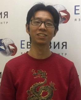 преподаватель китайского языка - Чжунхуа Ли