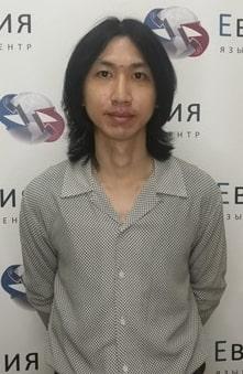 преподаватель корейского языка - Говон