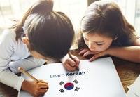 Курсы корейского языка для детей