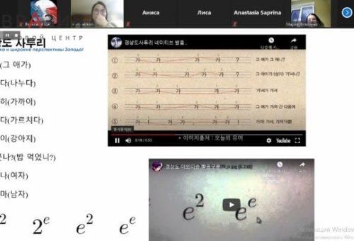 Изучение корейского языка с репетитором удаленно