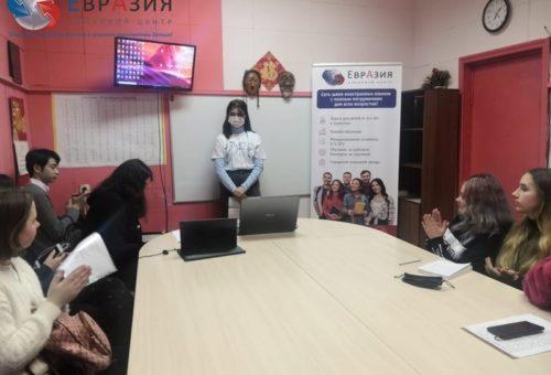 Обучение корейскому языку в Корее