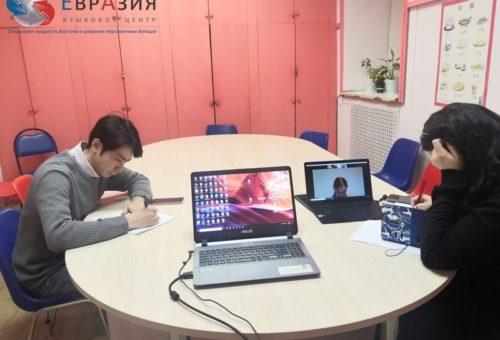 Подготовка к международному экзамену TOPIK