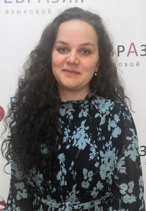 преподаватель японского языка - Ольга
