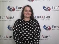 Курсы восточных языков в Евразии