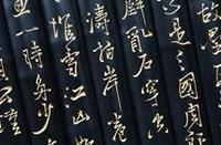 Онлайн изучение китайского языка с репетитором
