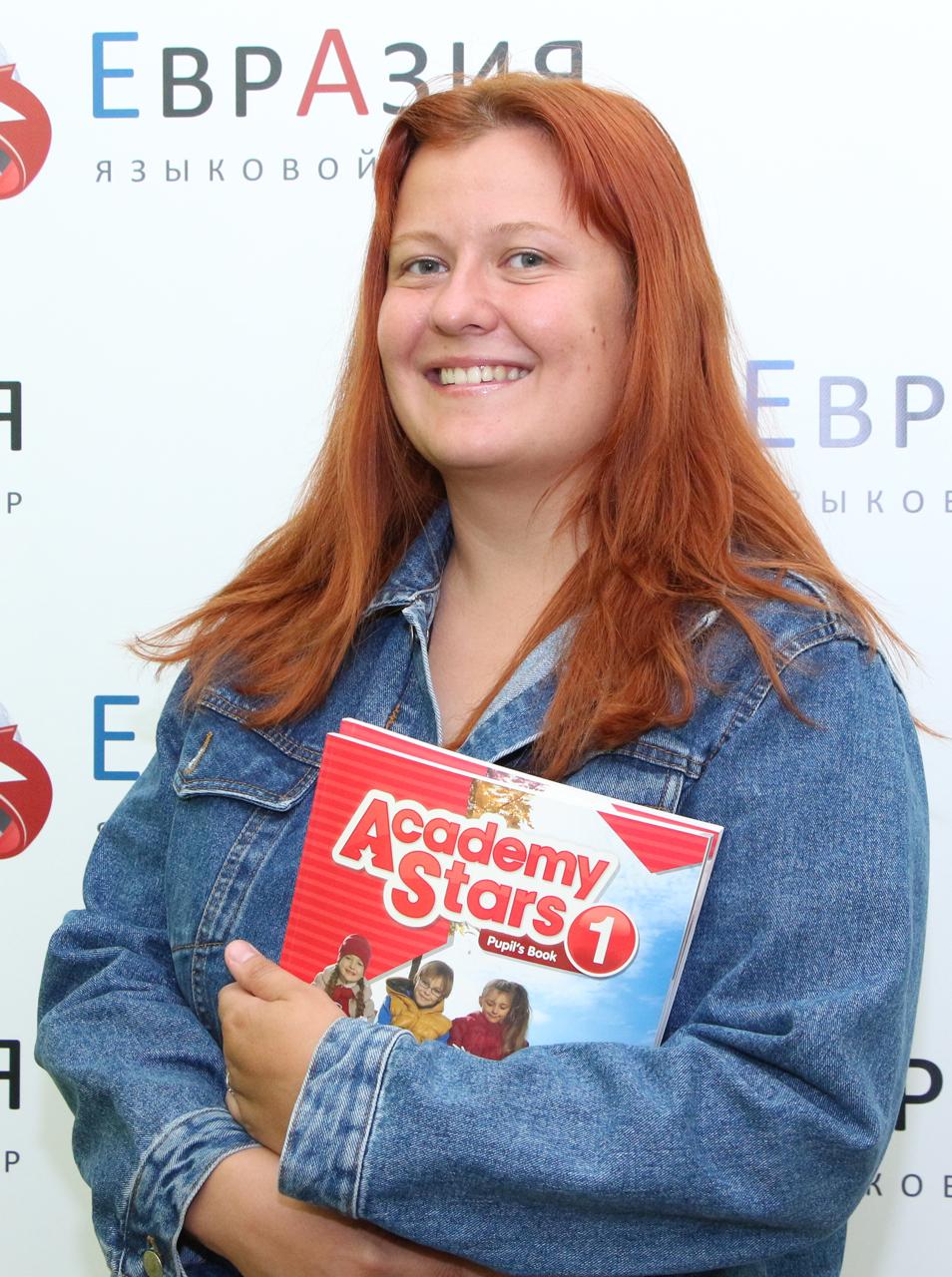 преподаватель английского языка - Анастасия Павловна
