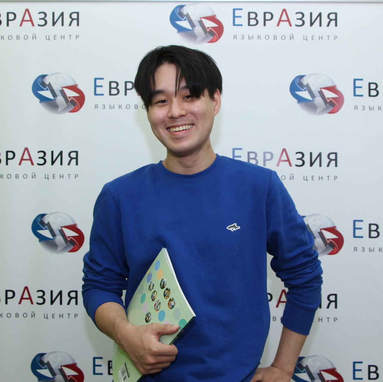 преподаватель корейского языка - Мин су
