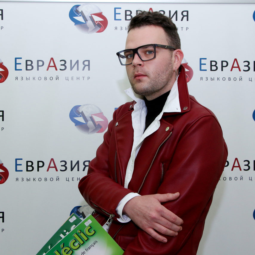 преподаватель французкого языка - Кирилл