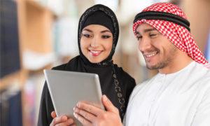 Арабский онлайн